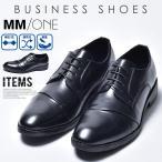 ビジネスシューズ メンズ 紳士ビジネスシューズ PU革靴 靴 ストレートチップ 軽量
