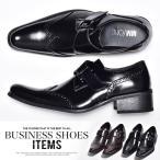 ビジネスシューズ メンズ PU革靴 靴 ウィングチップ