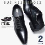 ショッピングメンズ シューズ ビジネスシューズ メンズ PU革靴 靴 紳士靴 プレーントゥ