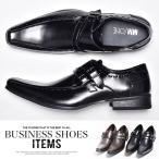 ビジネスシューズ メンズ PU革靴 靴 大きいサイズ