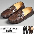 ショッピングドライビングシューズ ドライビングシューズ メンズ 革靴 本革 靴 ルシウス