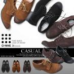オックスフォード メンズ 革靴 靴 本革 スエード