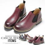 サイドゴアブーツ メンズ PU革靴 春 新作 靴 チャッカブーツ