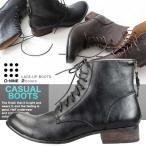 ワークブーツ メンズ PU革靴 チャッカブーツ 靴 セール