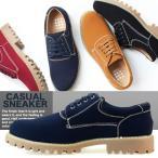 オックスフォードシューズ メンズ PU革靴 靴 スエード