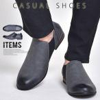 サイドゴアシューズ メンズ 靴 サイドゴアブーツ  ワークブーツ
