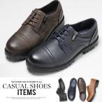 オックスフォード メンズ PU革靴 靴 ワークシューズ