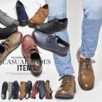 オックスフォードシューズ メンズ 靴 PU革靴 スウェード