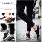 オックスフォード メンズ スニーカー 靴