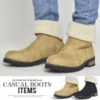 ムートンブーツ メンズ 靴 スノーブーツ チャッカブーツ PU革靴 防寒ブーツ