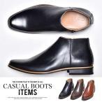 ショートブーツ メンズ 靴 サイドゴアブーツ チャッカブーツ
