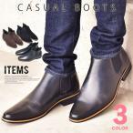 サイドゴアブーツ メンズ 靴 チャッカブーツ ワークブーツ