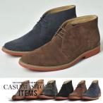 チャッカブーツ メンズ 靴 ワークブーツ PU革靴 スウェード