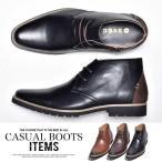 チャッカブーツ メンズ 靴 ワークブーツ ショート 冬靴