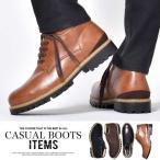 チャッカブーツ メンズ 靴 ワークブーツ