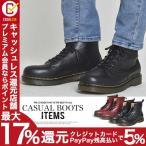 ショートブーツ メンズ 靴 チャッカブーツ ワークブーツ