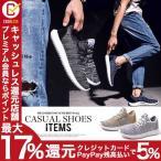 ランニングシューズ メンズ スニーカー ウォーキング 靴