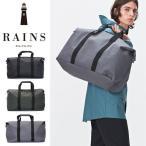 ボストンバッグ メンズ RAINS BAG レインズ バッグ 防水 旅行 3泊 4泊 2way