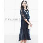 パーティードレス 結婚式 ワンピース ドレス 大きいサイズ 袖あり ロング丈 ロング フォーマルドレ...