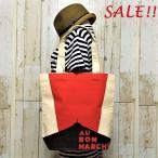 パリ老舗百貨店 ボンマルシェBon marche コットンバッグ トートバッグ フランスエコバッグ 赤