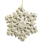 クリスマスオーナメント クリスマス飾り きらきらクリスマス飾り 雪の結晶飾り シルバー