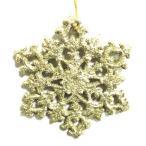 クリスマスオーナメント クリスマス飾り きらきらクリスマス飾り 雪の結晶飾り ブロンズ