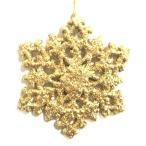 クリスマスオーナメント クリスマス飾り きらきらクリスマス飾り 雪の結晶飾り ゴールド