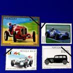 海外切手 メルセデスベンツ切手4種 #115