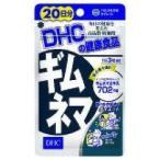 ショッピング同梱 【DHC】ギムネマ 20日分 (60粒) ※お取り寄せ商品【KM】