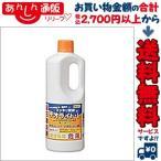 デオライト-L 手袋付き ×3個セット ◆お取り寄せ商品