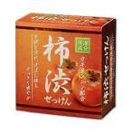 【クロバーコーポレーション】柿渋配合石鹸 80g ※お取り寄せ商品【CLV】
