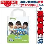 【ユニ・チャーム】ムーニーパンツ スーパービッグ 男の子用 14枚入 ◆お取り寄せ商品