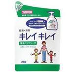 ショッピング同梱 【ライオン】キレイキレイ 薬用ハンドソープ 詰替用 200ml☆日用品