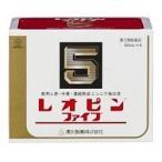 【第3類医薬品】【湧永製薬】レオピンファイブw 60ml×4本入 ※お取寄せの場合あり