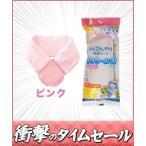 【衝撃のタイムセール】【特報】なんと!あの【ケンユー】ネックールW(首筋冷却) ピンク  が、タイムセール総集編特価!