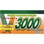 【伊丹製薬】バイタルミン3000 100ml×10本入 (指定医薬部外品) ※お取り寄せ商品