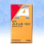 ショッピング同梱 【第3類医薬品】【日水】ルミンA-100γ 120錠
