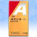 ショッピング同梱 【日水】ルミンA-100γ 400錠【第3類医薬品】