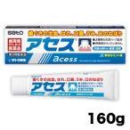 【第3類医薬品】【佐藤製薬】アセス 160g ※お取り寄せ商品