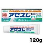 【第3類医薬品】【佐藤製薬】アセスL 120g ※お取り寄せ商品