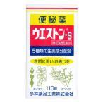 ショッピング同梱 【第2類医薬品】【小林薬品】ウエストンS 110錠