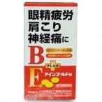 ショッピング同梱 【第3類医薬品】【小林薬品】アインゴールド 200錠