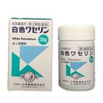 【第3類医薬品】【小堺製薬】日本薬局方 白色ワセリン 30g ※お取寄せの場合あり