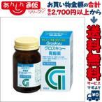 ショッピング同梱 【第2類医薬品】【クロレラ】グロスキュー胃腸薬 105錠 ※お取寄せの場合あり