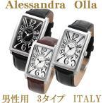 アレサンドラオーラ 腕時計 メンズ AO-4500 全3色 本革ベルト Alessandra Olla ウォッチ 正規品 メーカー 保証付