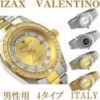 アイザック バレンチノ 腕時計 メンズ 4色 IVG 1000 正規品 10気圧防水  Izax Valentino ウォッチ メーカー保証付
