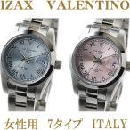 アイザック バレンチノ 腕時計 レディース 7色 IVL 250 正規品 10気圧防水  Izax Valentino ウォッチ メーカー保証付