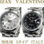 アイザック バレンチノ 腕時計 メンズ 5色 IVG 250 正規品 10気圧防水  Izax Valentino ウォッチ メーカー保証付