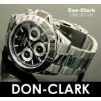 ダンクラーク メンズ 腕時計 2051-05 ブラック/シルバー クロノグラフ 正規品 don clark ウォッチ DON CLARK 時計 保証付