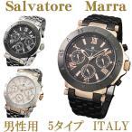サルバトーレマーラ 腕時計 メンズ  sm14118 正規品 10気圧防水   SalvatoreMarra ウォッチ メーカー保証付